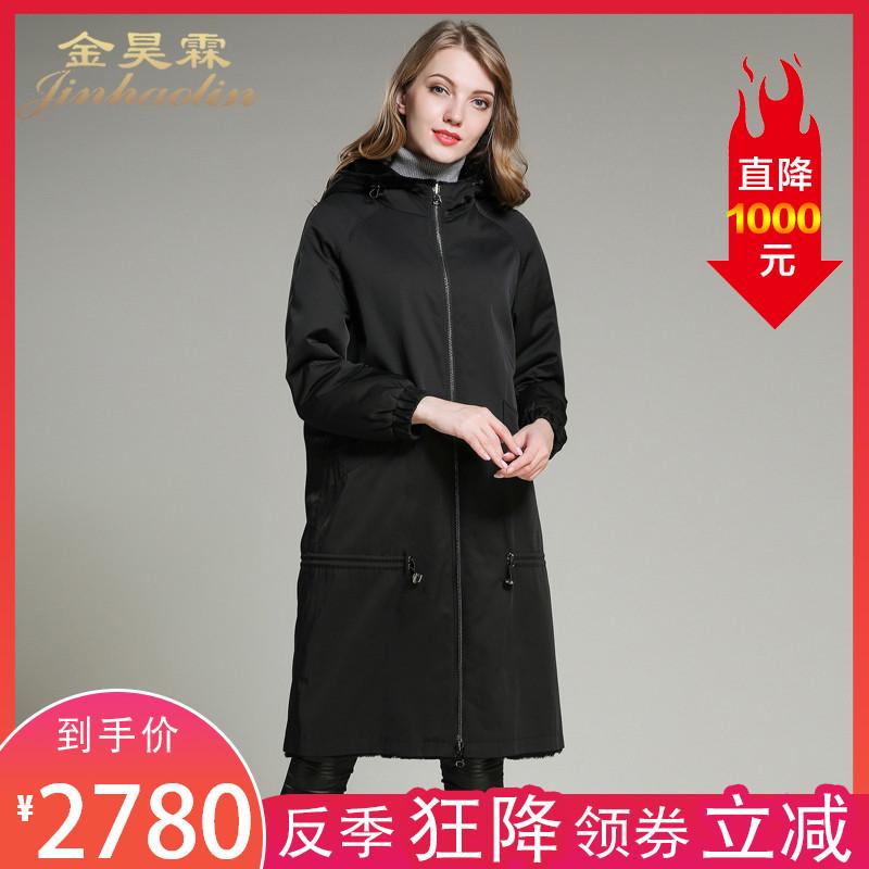 金昊霖JHL885皮草