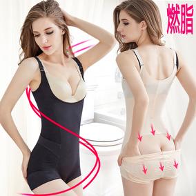 美人无痕连体塑身衣收腹束腰燃脂衣服塑形超薄款美体瘦身减肚子女