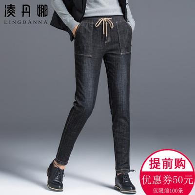 羽绒牛仔裤女休闲哈伦裤冬季2018新款双面加厚鸭绒裤小脚羽绒棉裤