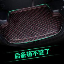 尾箱垫汽车用品内饰装饰配件改装01后备箱垫全包领克01适用于领克