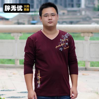 胖无忧加肥加大码男士长袖V领鸡心领T恤衫特大胖子肥佬宽松上衣潮
