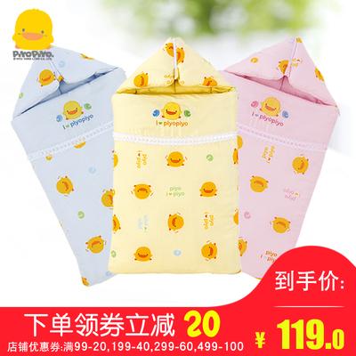 黄色小鸭新生儿抱被秋冬款男女宝宝包被婴儿睡袋多功能防踢被