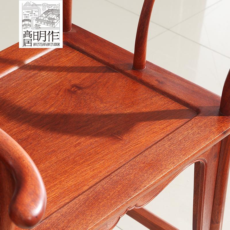 高居明作 圈椅三件套明式红木家具 椅子古典雕花大果紫檀家具