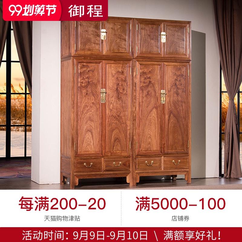 刺猬紫檀花梨木小户型卧室衣柜 红木独板顶箱柜整体实木收纳柜子