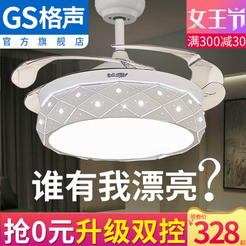 格声隐形风扇灯吊扇灯北欧餐厅家用现代简约客厅卧室带电风扇吊灯