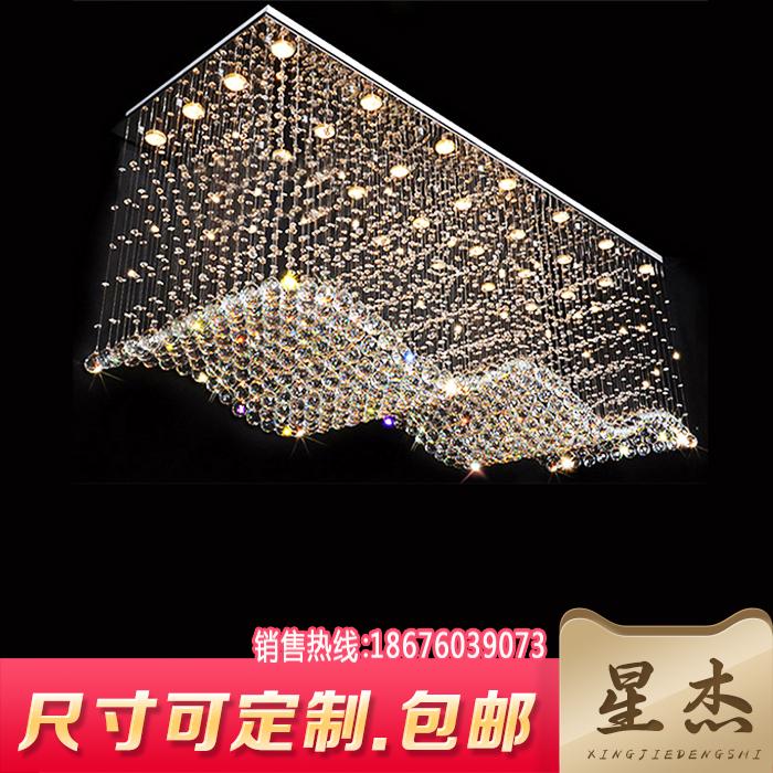 定制工程长方形LED水晶灯别墅大厅酒店大堂灯会所饭店珠宝店灯具