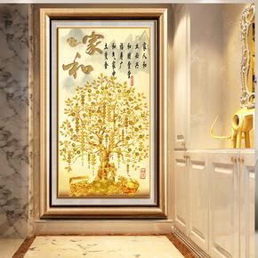 新欧式客厅装饰画玄关竖版过道走廊挂画大厅房间墙面壁画金发财树