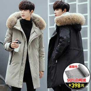 17新款冬季羽绒服男韩版加厚中长款学生青年大码白鸭绒男装毛领潮