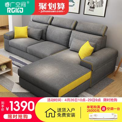 新款布艺沙发小户型客厅组合三人转角可拆洗简约现代布沙发北欧网店网址