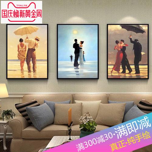 78九 现代客厅沙滩跳舞打伞人物油画会所酒店大堂酒吧装饰三联画