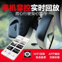 北京BJ40 PLUS行车记录仪 摄像头手机WIFI连接北京BJ40L专用改装
