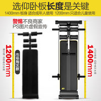 Ab sit-ups fitness equipment home male abdominal board sports aids abdomen exercise multi-function supine board