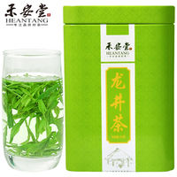 He'antang a total of 100g Longjing tea green tea 2019 new tea before the rain bulk gift box