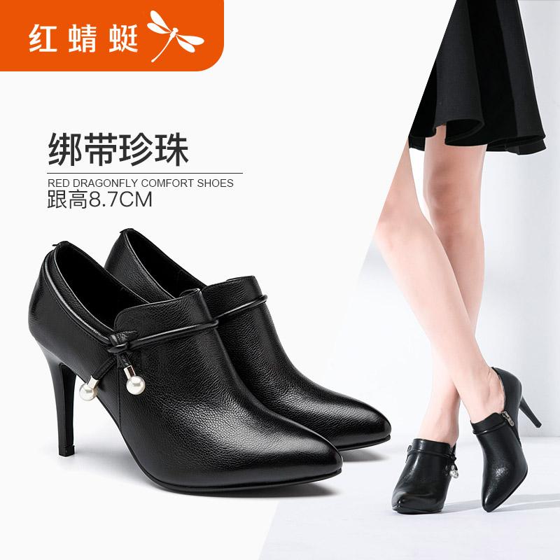 红蜻蜓女鞋2018秋季新款女单鞋真皮尖头高跟细跟窝窝鞋女士皮鞋子