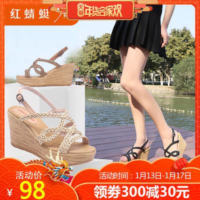 红蜻蜓女凉鞋夏季新款时尚编织女鞋舒适坡跟超高跟防水台女凉鞋子