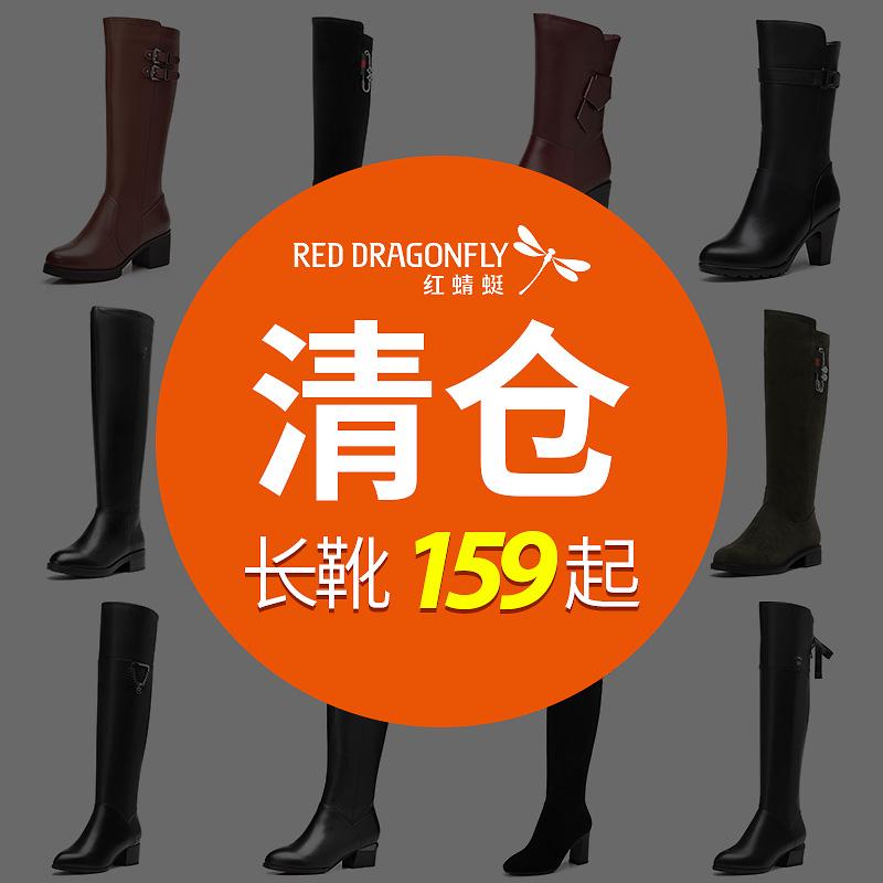 紅蜻蜓棉女靴