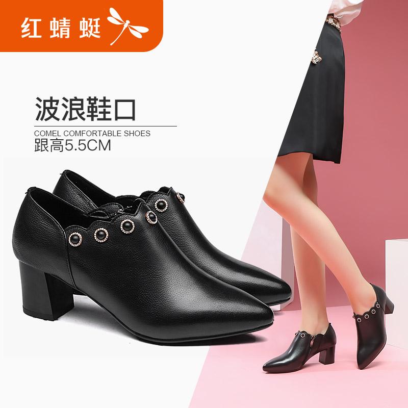 橡胶底真皮单鞋