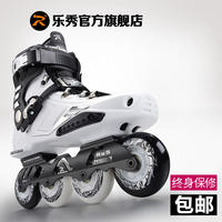 Professional music show RX5 roller skates adult skates adult roller skates men and women flat shoes inline beginners