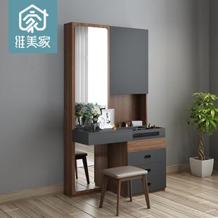 维美 家E9453化妆台