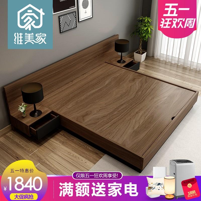日式床儲物床