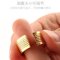 Adjustable thimble home anti-stick finger ring thimble hoop sewing tool embroidery gold silver thimble