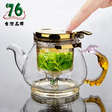 Taiwan 76 floating cup teapot inner bile filter removable wash heat-resistant glass red-green flower tea set