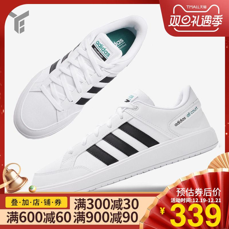 阿迪达斯男鞋ALL COURT新帆布鞋面小白鞋低帮休闲运动板鞋 F34344