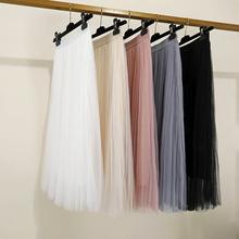 Very Immortal Mesh Skirt Half-length Skirt Spring and Summer 2019 New High-waist Pleated Skirt Shows Slender Drop Sense A Character Mid-length Skirt