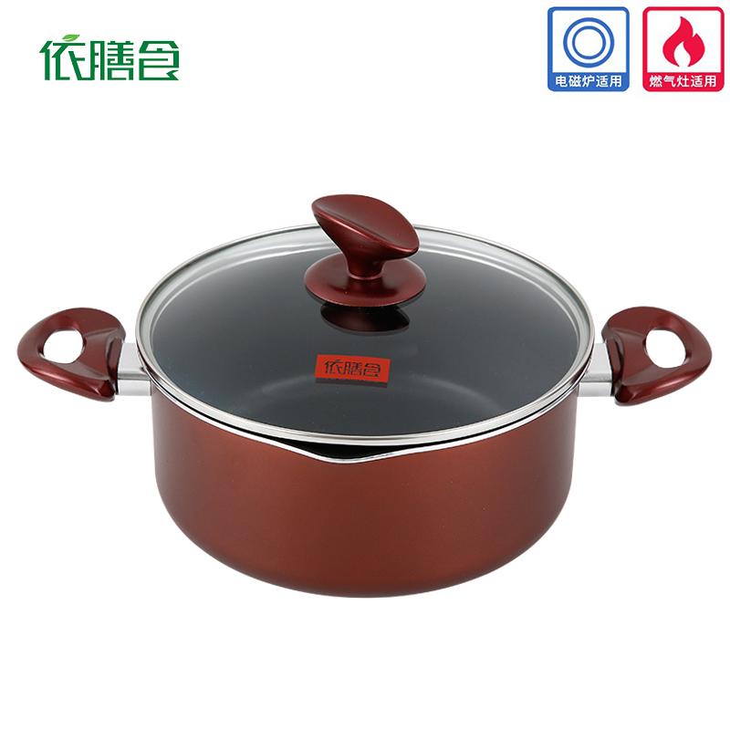 麻辣烫汤锅