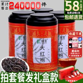买1发4 大红袍茶叶礼盒装 武夷山岩茶浓香型新茶散罐装肉桂乌龙茶图片