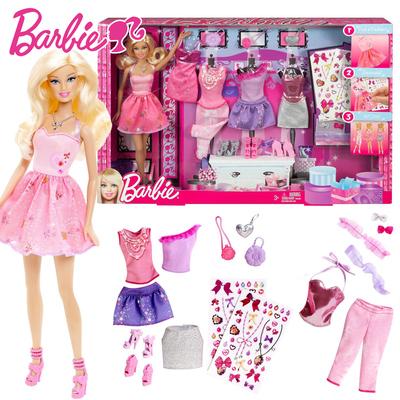 正品换装芭比娃娃套装衣服过家家女孩公主儿童生日礼物Y7503