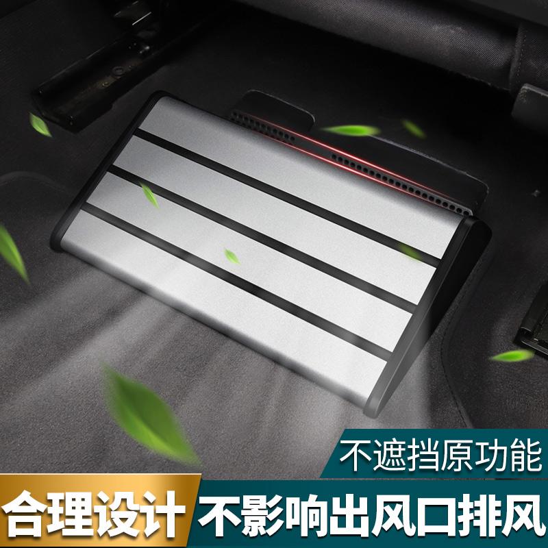 宝马1系3系5系7系X1/X3X4/X5X6后排座椅放脚踏板汽车后排休息踏板