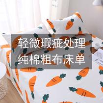 米棉麻床单.8m21.5老粗布床单单件纯棉加厚全棉单双人加密被单