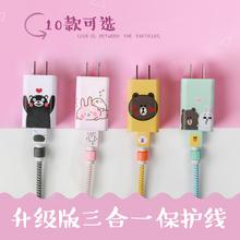 荣耀20pro充电器贴纸耳机数据线缠绕线绳防脏膜保护套 华为荣耀20