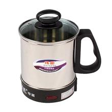 不锈钢1.1L电热杯学生杯煮面杯电热锅电煮锅学生宿舍专用 天天特价