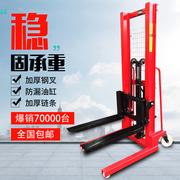 手动液压车堆高车升高车升降叉车3吨2吨全半电动搬运装卸铲车