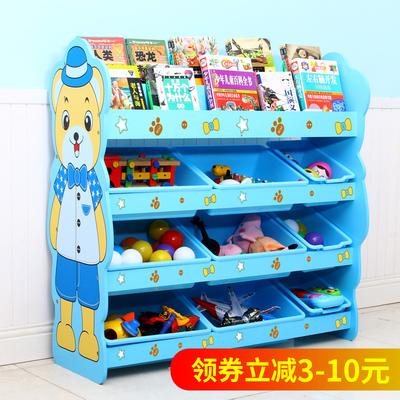 幼儿园 储物柜