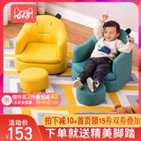 儿童沙发座椅宝宝男孩小孩坐的小沙发女靠背椅阅读角凳子卡通公主