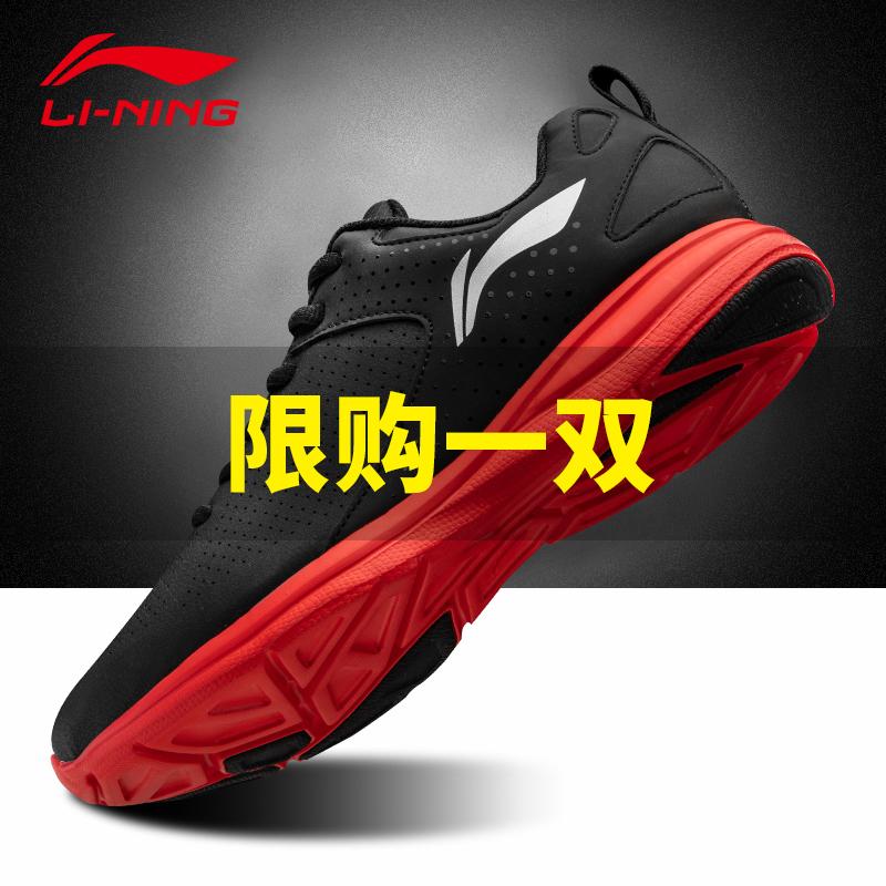 李宁男鞋运动鞋2019冬季新款旅游鞋男V8皮面秋冬潮鞋休闲跑步鞋子