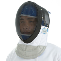Zhangpai fencing foil epee epee masque descrime casque descrime ensemble de protection de visage certification CE équipement descrime