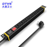 Datang guards DT8181 cabinet PDU socket 8 bit 10A multi-hole switch module cabinet engineering PDU