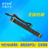 Datang defender dt92160 industrial PDU power outlet cabinet PDU plug-in custom-made oriental vision