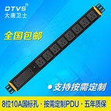 Da Tang Guard DT9084 PDU cabinet socket PDU power cabinet PDU high power 32A plug row 8-digit 16A national standard hole manufacturers direct sales from the excellent including 13% increase in the national package