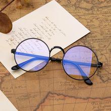 潮眼睛男近视 圆框眼镜复古无度数防蓝光辐射电脑眼镜女网红款 韩版