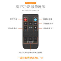 Multi-function socket converter plug with remote control night light board wireless bedroom feeding lamp timing plug-in dormitory student one turn more than two three USB multi-purpose socket light with switch super bright