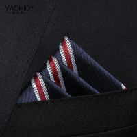 Yasio men's suit pocket towel wedding banquet business dress pocket square scarf chest towel men's accessories gift box