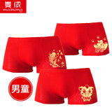 Boys in Red Underwear in Pig Year