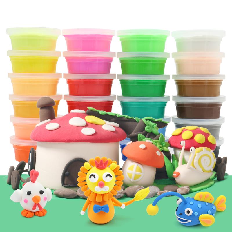 超轻粘土36色太空橡皮泥无毒水晶彩泥巴儿童手工黏土24盒套装玩具