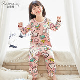 Shangbao Mai autumn new children's one-piece pajamas cotton long-sleeved baby pajamas anti-kicking girls pajamas against the cold