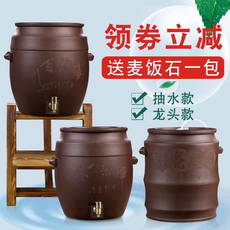 陶瓷凈水器 濾水缸